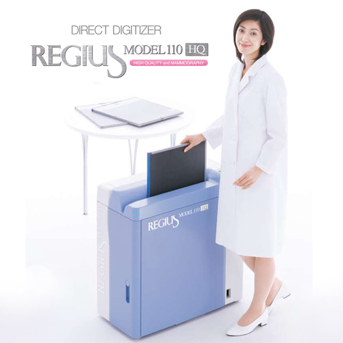 Digital X-ray machine REGIUS MODEL 110 HQ, Entirely simple and comfortable